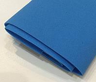 П Фоамиран 1мм. 20л. А4 синий ЭВА фом, Фоам