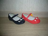 Нарядные туфли (туфельки) для девочек Clibee р-ры 25-30