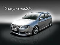 Аэродинамический обвес VW Passat (03.2005-...)