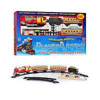 """Детская железная дорога """"Голубой вагон"""" 7015 (22 детали, путь 580 см)"""