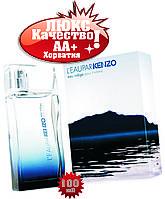 Kenzo L`eau par Kenzo eau indigo муж Люкс качество АА++  Кензо Л'Еау Пар Кензо Еау Индиго Пур Ом