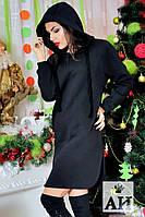 Красивое стильное теплое платье с капюшоном. Арт-1444