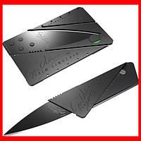 CardSharp нож кредитная карта - Лучший подарок
