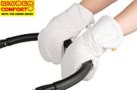 Муфта-рукавички для коляски и санок (Белый), Kinder Comfort