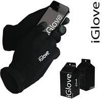 Перчатки IGlove для сенсорных экранов