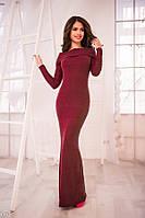 Классическое облегающее женское платье в пол с оголенными плечами рукав длинный ангора