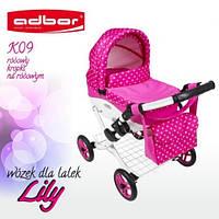 Детская коляска для кукол Adbor Lily (адбор лилу) с сумкой 09