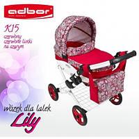 Детская коляска для кукол Adbor Lily (адбор лилу) с сумкой 15