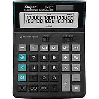Калькулятор 16р., SK-837