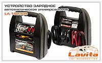 Зарядное устройство LAVITA LA 192309 для АКБ 6-12 V до 80 а/ч для автомобильных аккумуляторов.