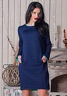 Синее стильное теплое платье с карманами