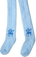 Колготы махровые детские голубые с снежинками и оленями, рост 128-134 см, Дюна