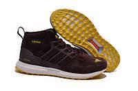 Кроссовки Adidas Ultra Boost (замша)