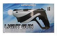Адаптер-пистолет насадка для PS Move Light Gun