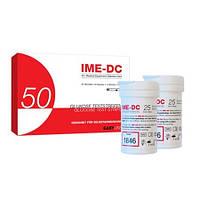 Тест-полоски IME-DC №50