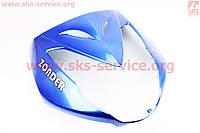 Пластик верхний где фара на скутер Zonder ― TITAN
