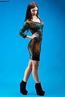Платье леопардовое № 270 н.м.