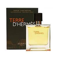 """Мужской парофюм """"Hermes Terre dHermes"""" обьем 75 мл"""