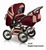 Коляска универсальная детская коляска трансформер 2 в 1 Prado бордо розовый