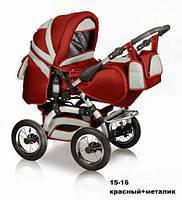 Коляска универсальная детская коляска трансформер 2 в 1 Prado красный металлик