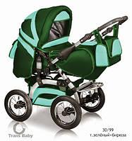 Коляска универсальная детская коляска трансформер 2 в 1 Prado зеленый бирюза