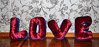 Подушки буквы Love ко дню влюбленных