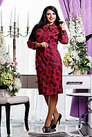 Женское платье Лилит А1 Медини 44-46 размер
