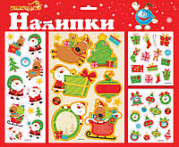 """Наклейки новогодние 1 Вересня """" На подарки"""" 28 х 34 см, 800786"""