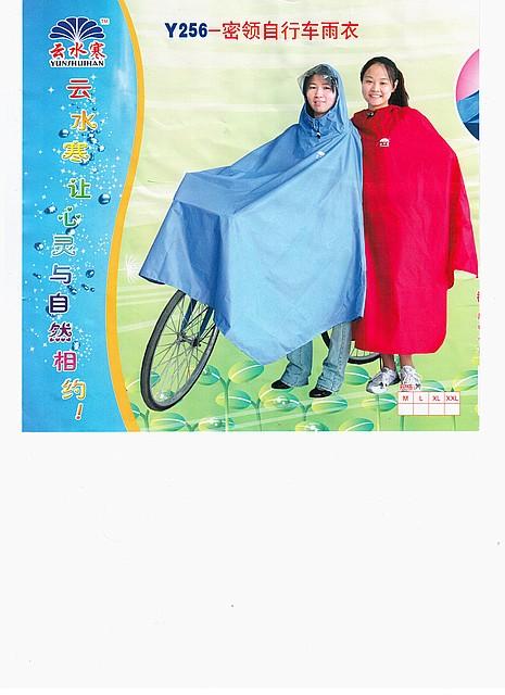 Плащ дождевик для велосипедистов оптом