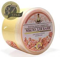 """Натуральное сибирское мыло для бани """"Цветочное мыло Агафьи"""""""