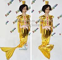 Детские костюм Русалка - Золотая рыбка с хвостом