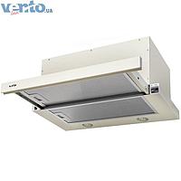 Встраиваемая, телескопическая кухонная вытяжка Ventolux Garda 60 OW (1000) IT кремовая эмаль