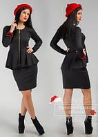 Костюм стильный женский юбочный с баской, черный. Арт-3865/31