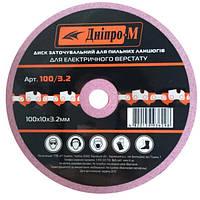 Диск для заточуваня ланцюга Дніпро-М (108*23*3.2mm)
