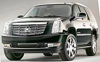 Защита картера двигателя, акпп, ркпп Cadillac Escalade 2007- с установкой! Киев