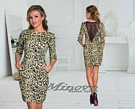 Красивое стильное платье вырез-сетка на спине. Арт-3880/33.