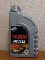 Жидкость FUCHS TITAN ATF 3353 (1л.) для автоматических коробок передач легковых авто и легких грузовиков