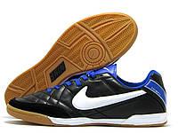 Бампы футзальные мужские Nike Tiempo черные с синим (найк темпо)
