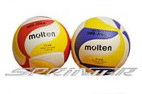 Мяч волейбольный MOLTEN. Клееный.