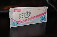 АКЦИЯ ПОДАРОК к каждой упаковке китайских тампонов Beautiful Life (6 шт.) + 1 прокладка Fu Shu