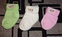 Носки махровые для новорожденных малышей 0-1 год
