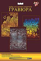 """Набор гравюр 3 в 1 : """"Загородный дом"""", """"Котята"""", """"Ваза с подсолнухами"""" 951083, 1150"""
