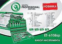 "Intertool набор инструментов 1/2"" & 1/4"", 108ед., ET-6108SP"