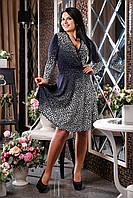 Женское платье Мария А1 Медини 42-44 размер