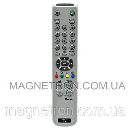 Пульт ДУ для телевизора Sony RM-887, фото 2