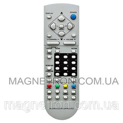 Пульт ДУ для телевизора JVC RM-C355, фото 2