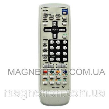 Пульт ДУ для телевизора JVC RM-C1302, фото 2