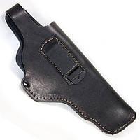 Кобура поясная для пистолета АПС Стечкина
