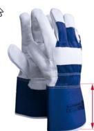 Перчатки защитные «R-LONGER»