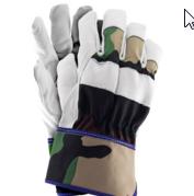 Перчатки защитные «RFORESTER»